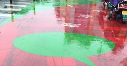 十字路口,红色、绿色等候区,有何区别?
