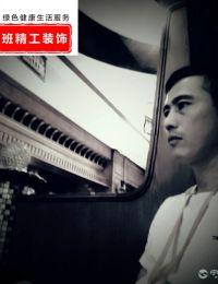 杨志明 设计总监