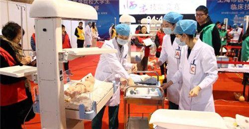 特等奖!海军军医大学学子在上海医学院校大学生临床技能竞赛夺冠