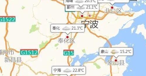 新一轮强冷空气今夜起影响宁海