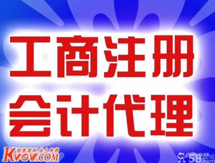 n_t0426d8099a486801b8d3a.jpg