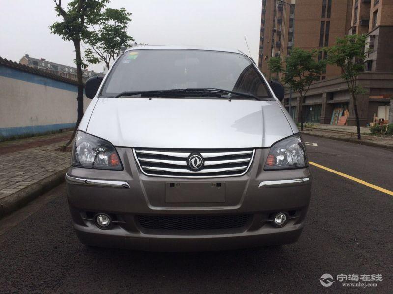 东风风行菱智M5商务车2.0高清图片
