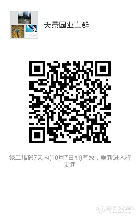 QQ图片20160930071836.jpg