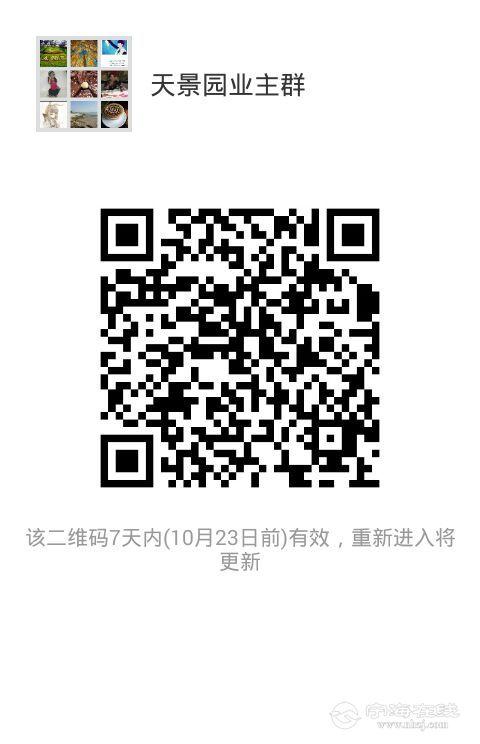QQ图片20161016200424.jpg