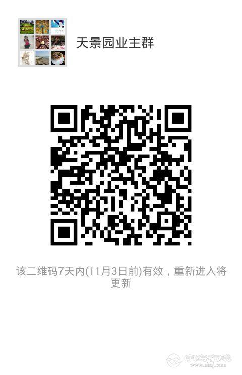 QQ图片20161027182005.jpg