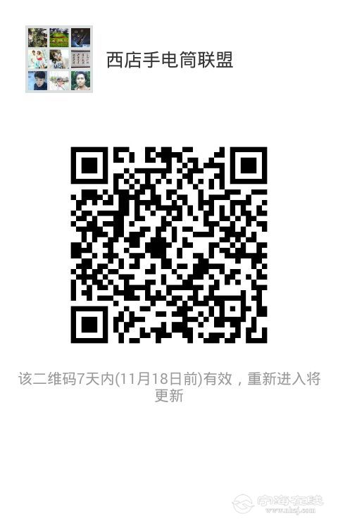QQ图片20161111192759.jpg