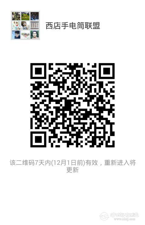 QQ图片20161124135009.jpg