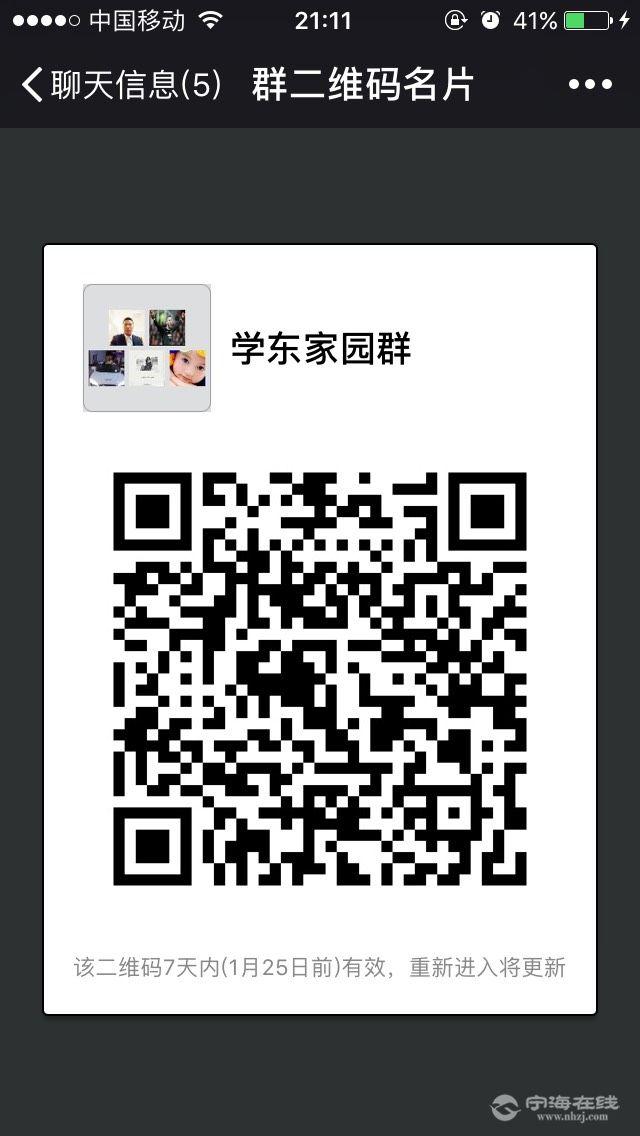 213612k5su8p7aut0s3syp.jpg