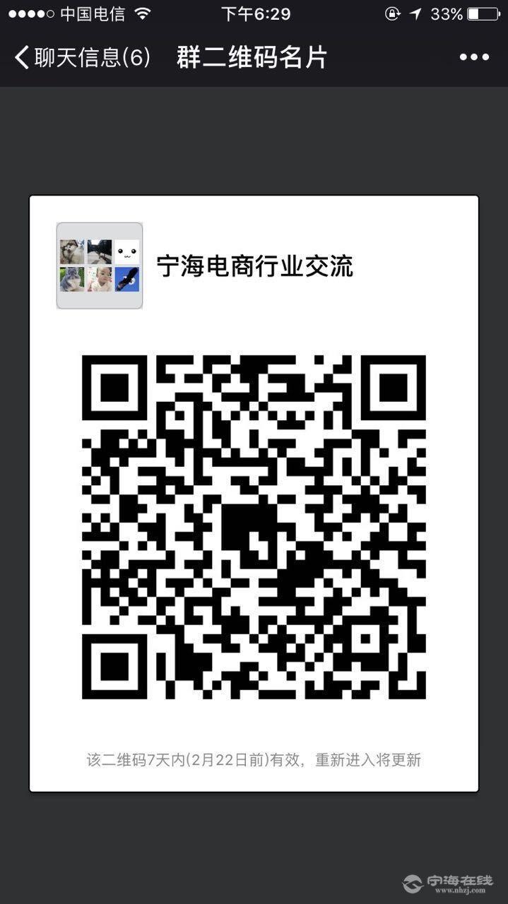 QQ图片20170215184148.jpg