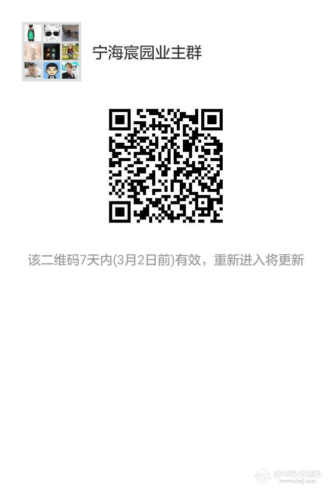 W1`[MK7{4$HRI9`3_LT2Q7E.jpg
