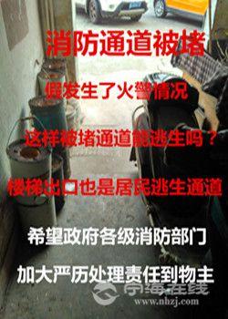 QQ图片20170222083440_副本_副本.jpg