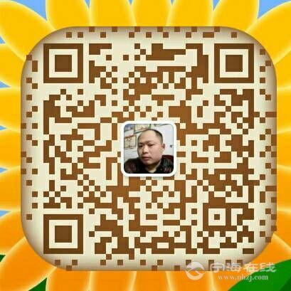 224324r5rgl4nor15e823o.jpg