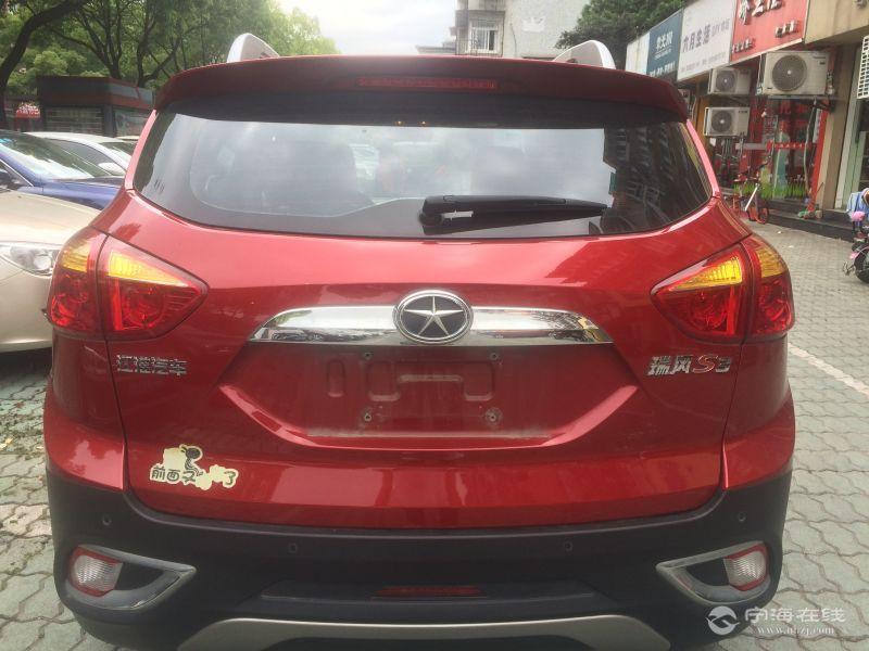 江淮瑞风S3 1.5AT自动挡 红色 二手车交易高清图片