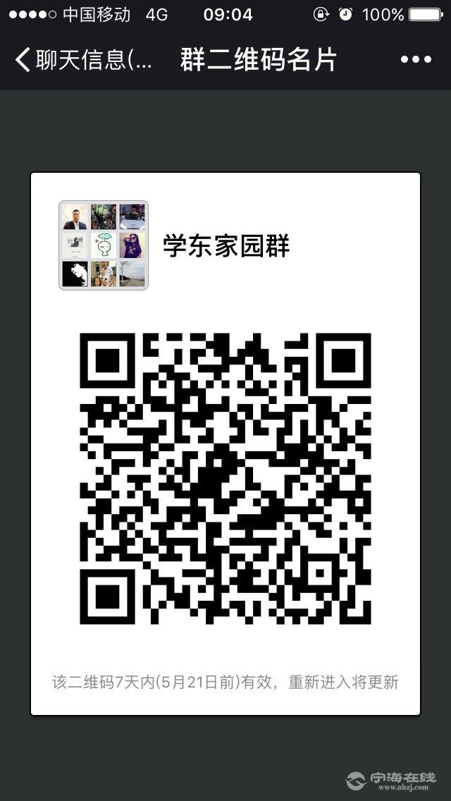 090431dflp33s5osop58s1.jpg