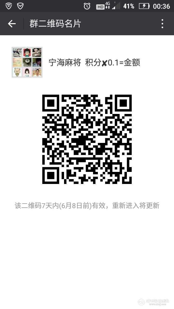 mmexport1496249280466.jpg