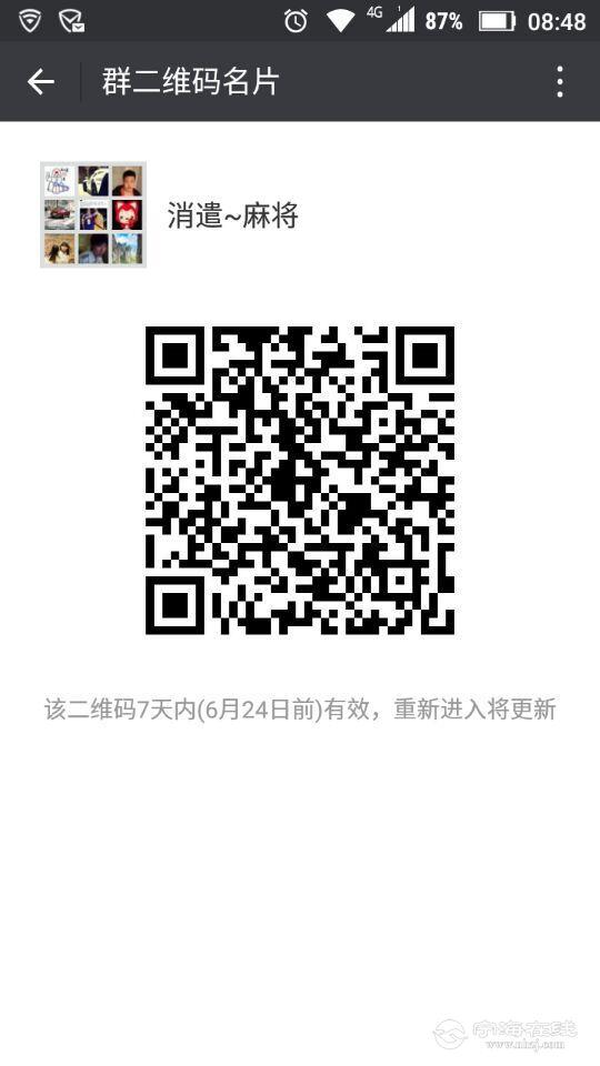 QQ图片20170617084910.jpg