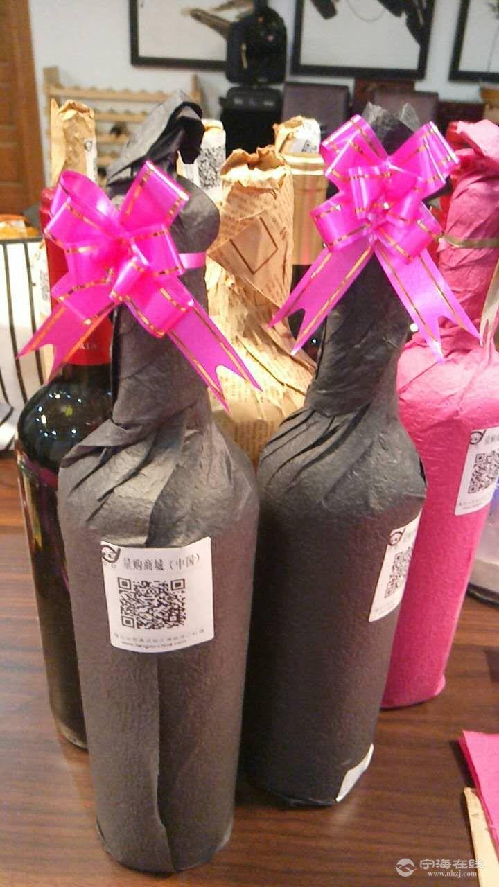 任选红酒礼品一瓶