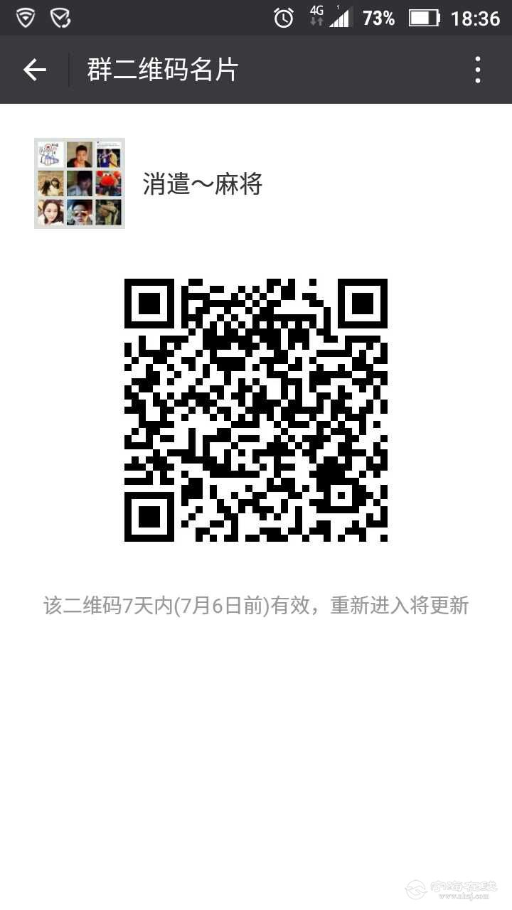 微信图片_20170629183652.jpg