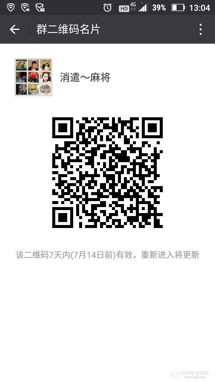 微信图片_20170707130452.jpg