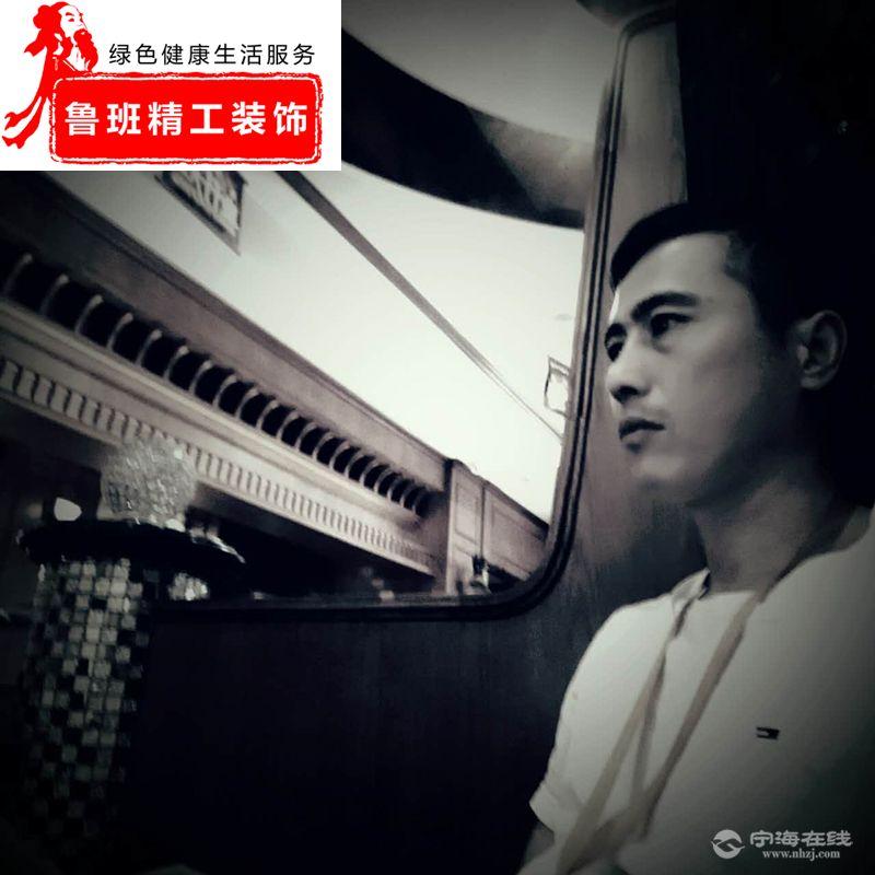 杨志明.jpg