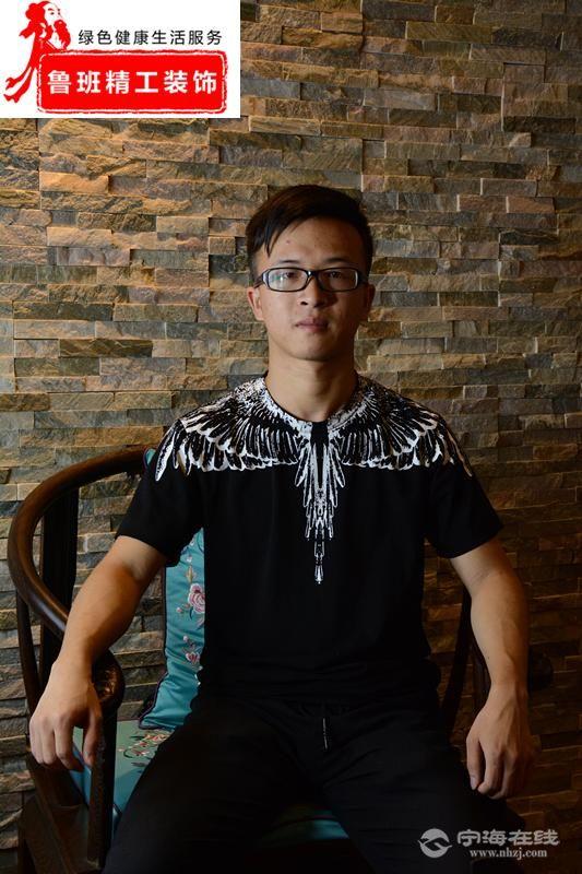 周鑫涛2.JPG