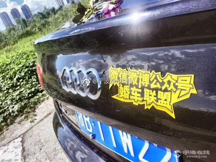 8.29宁波江北3.jpg