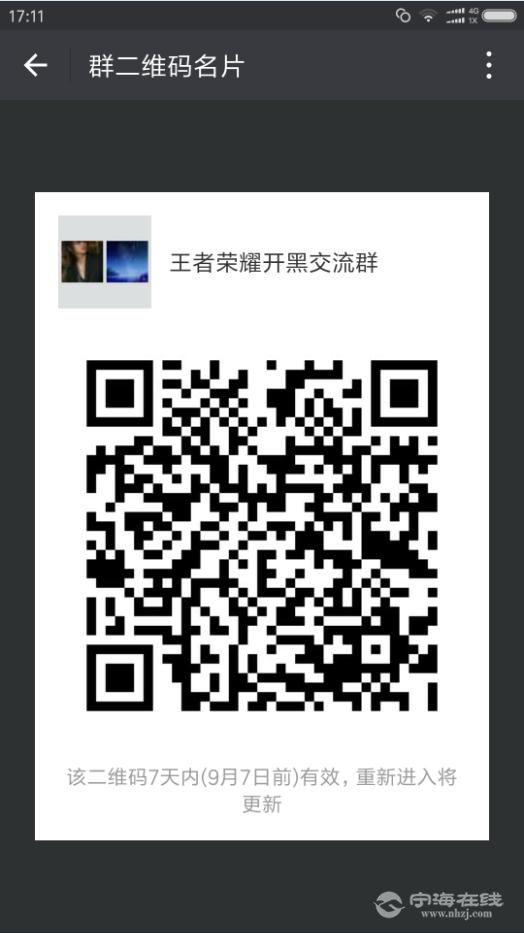 360截图20170831171245345.jpg