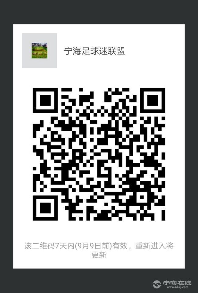 7FEE3E5B9D028BF1CFC9C5EB6F925F56.jpg