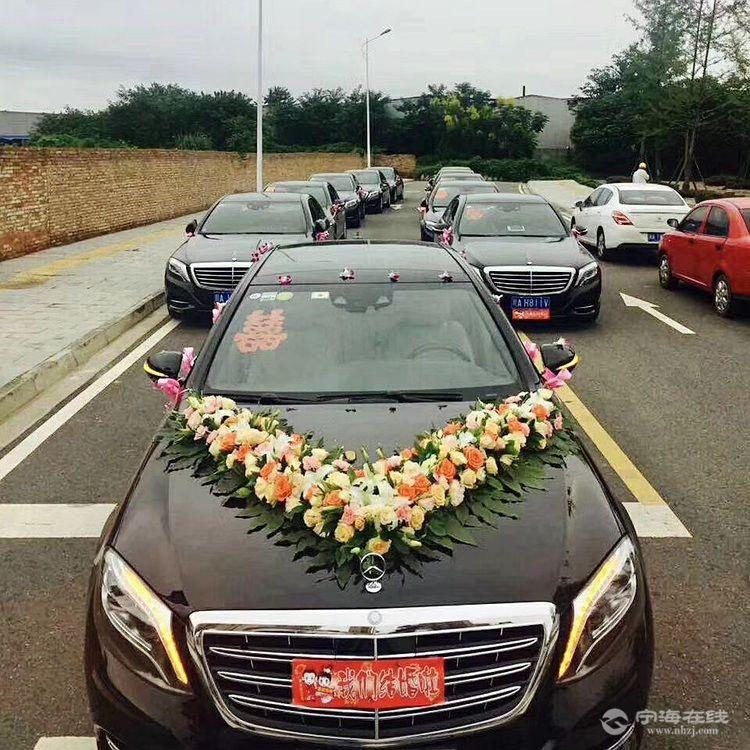 20170903宁波1.jpg