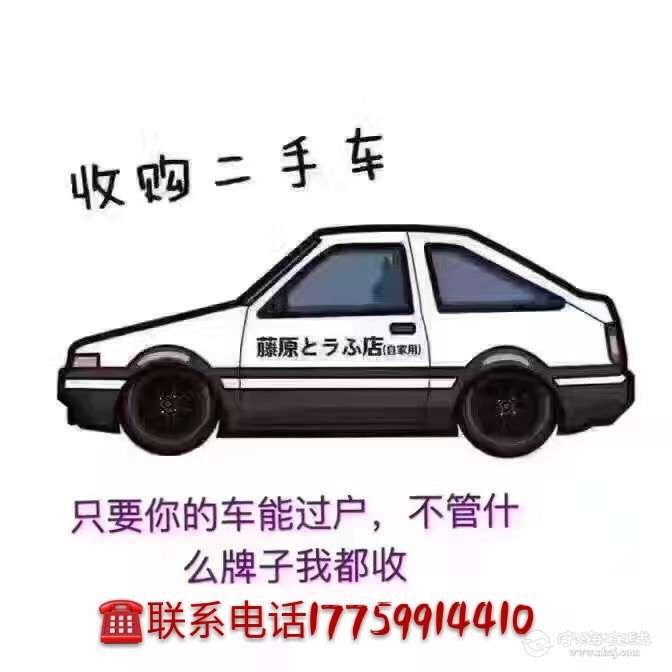 20170910_1199399_1505004301286.jpg