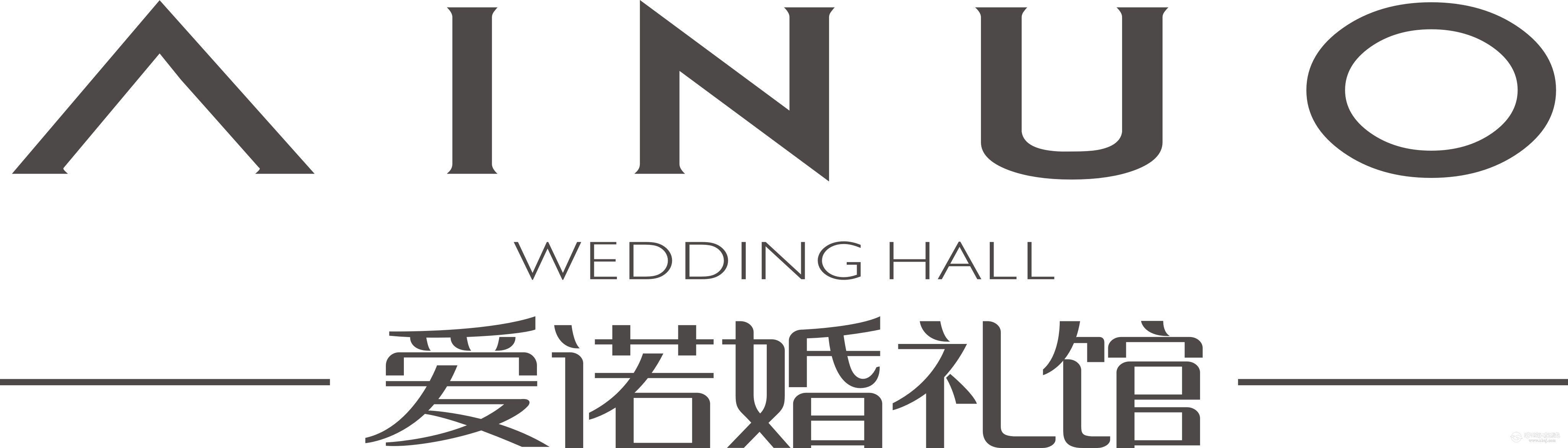 爱诺婚礼馆原始logo.jpg