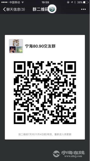 2017103012029321509317851005042.jpg