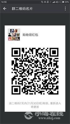 2FDE436B5573395808BD957D3061662E.jpg