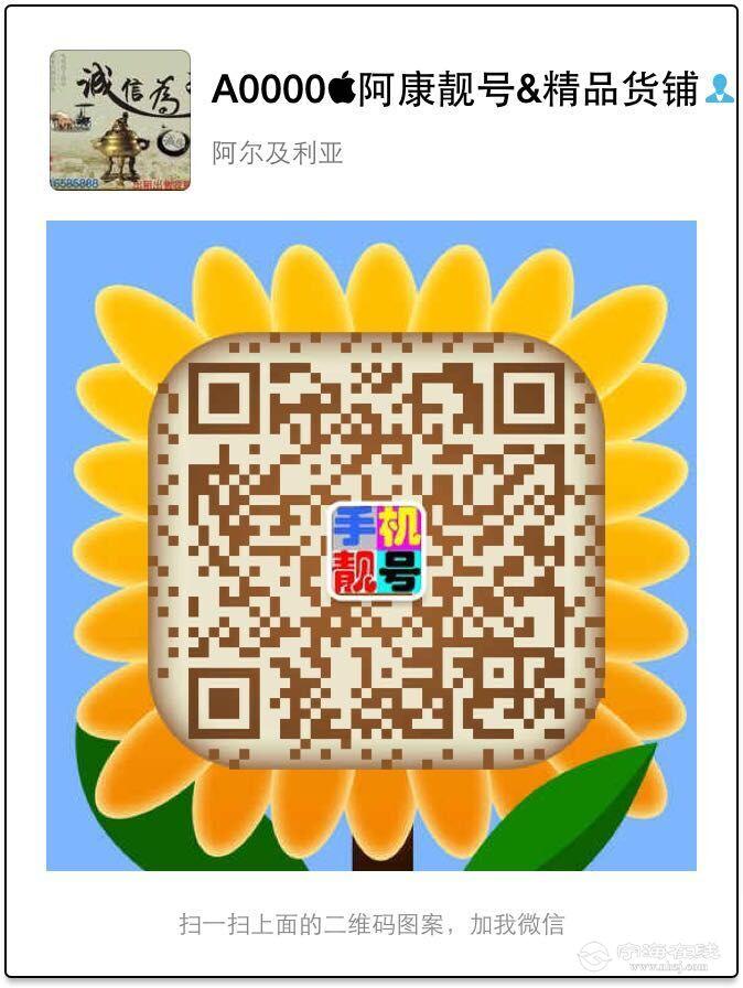 QQ图片20160924081728.jpg