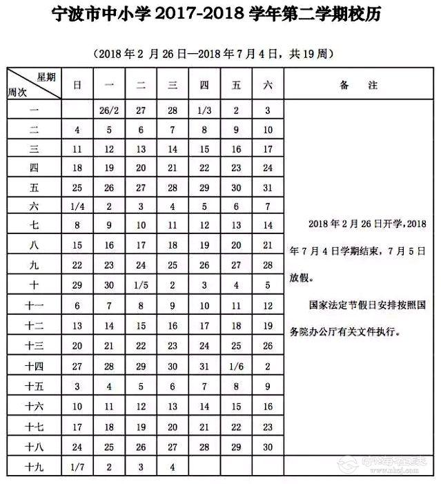 27f44058-9dee-4ab6-bff2-6779b525.jpg