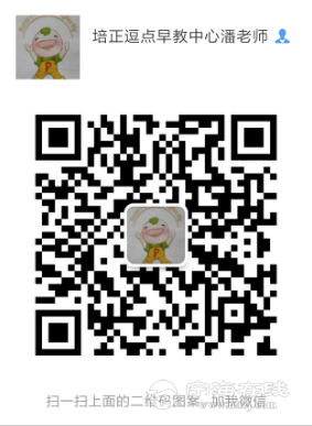微信图片_20180112151223.png