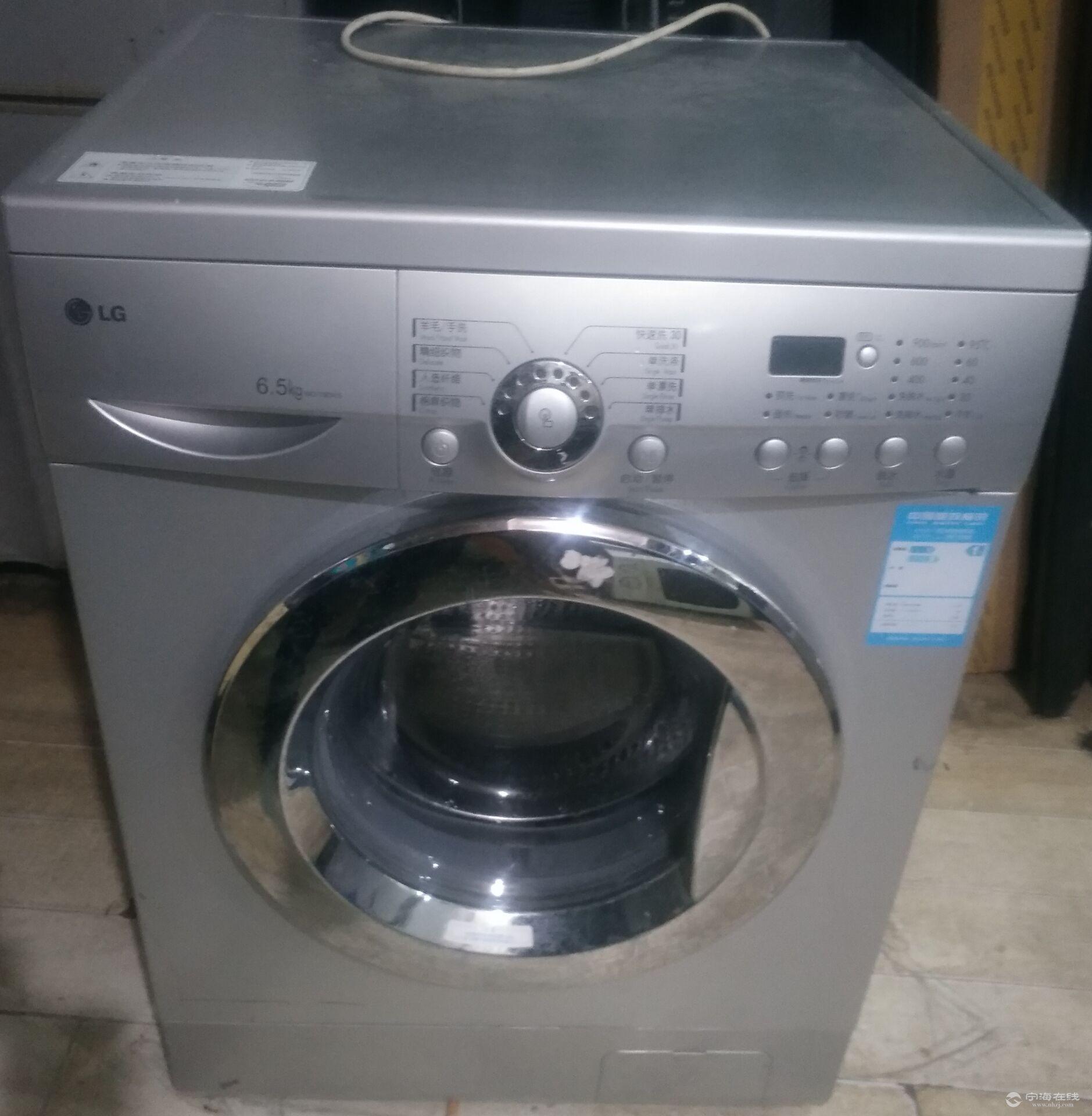 出售lg滚筒洗衣机一台