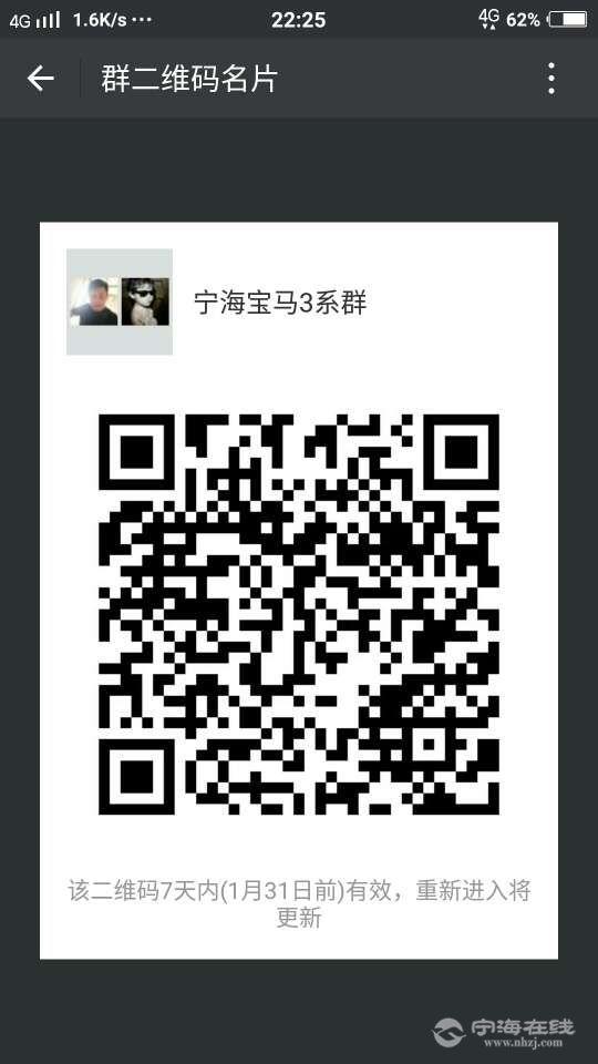20180124_1198288_1516804077417.jpg