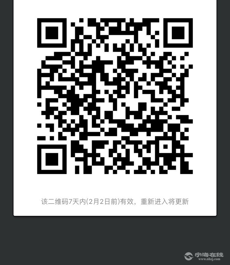 IMG_4457(20180126-224226).jpg