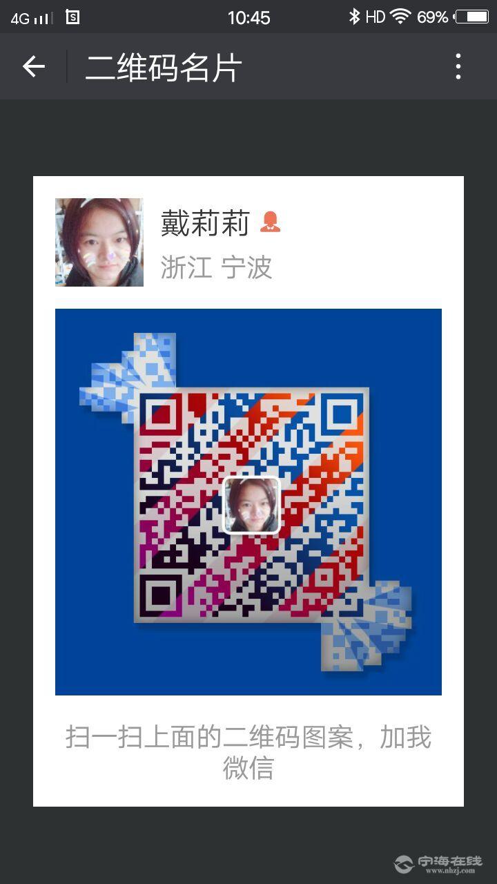 QQ图片20180201104559.jpg
