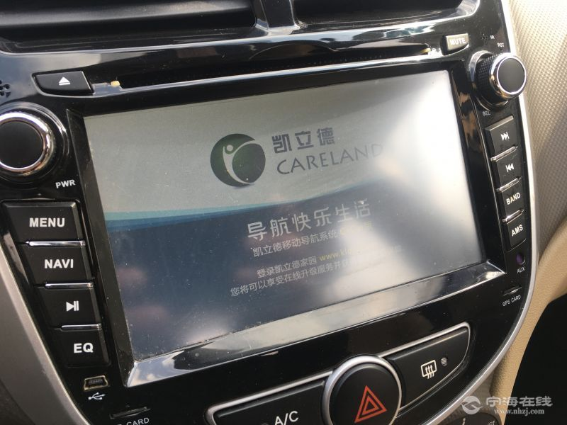 现代瑞纳1.4手动挡 售价4.28万 可按揭 真实车源 适合