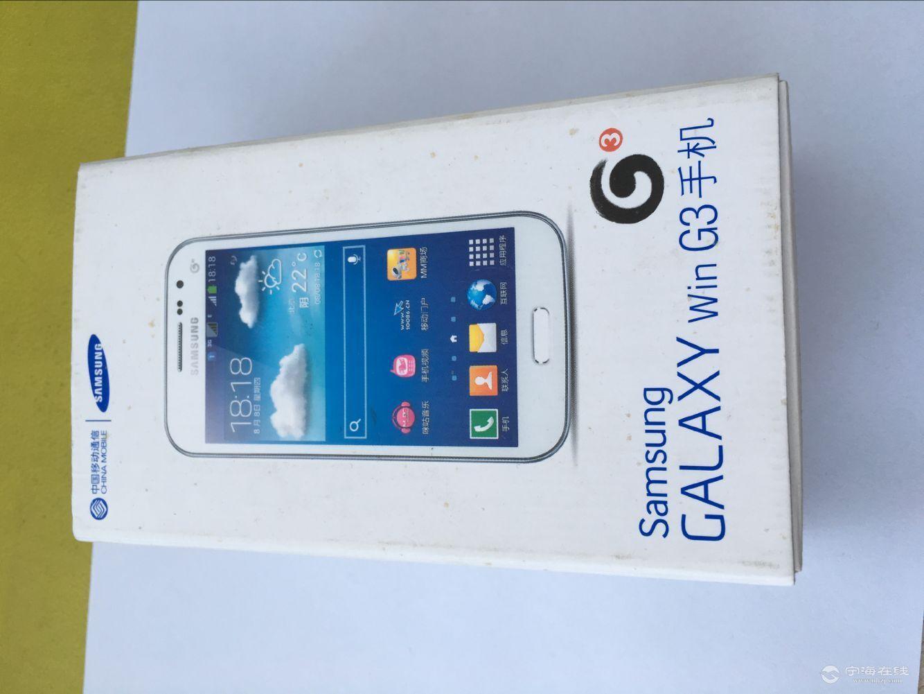 全新三星GT-I8558  3G智能手机