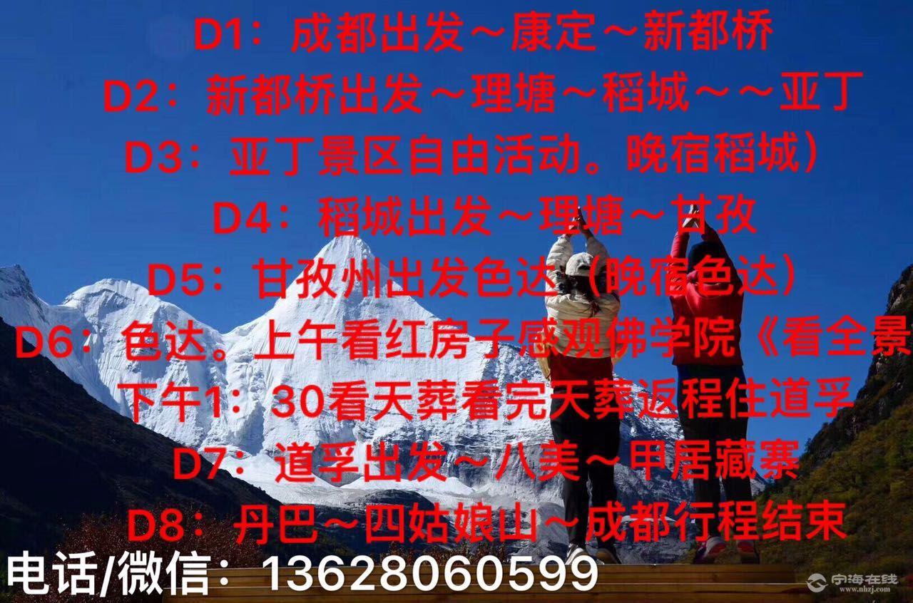 QQ图片20130101235915.jpg