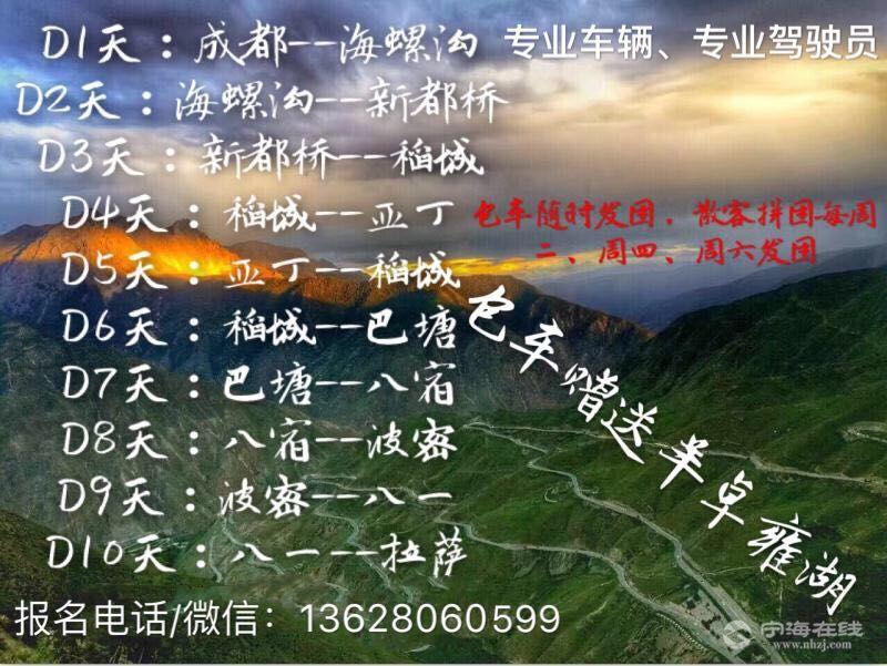 QQ图片20130101235909.jpg
