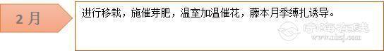 微信图片_20180303201752.jpg