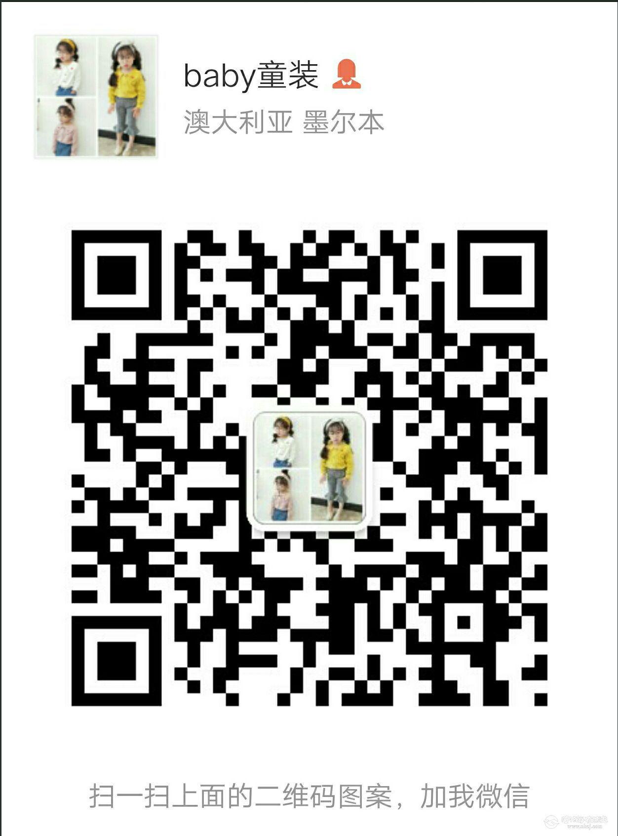 qq_pic_merged_1520843321970.jpg