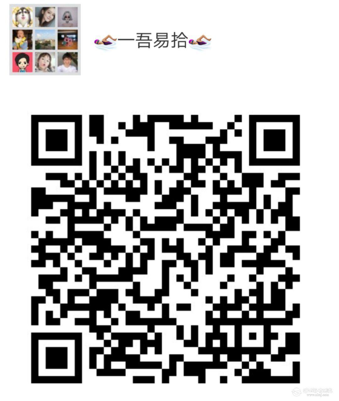 微信图片_20180321092519.jpg