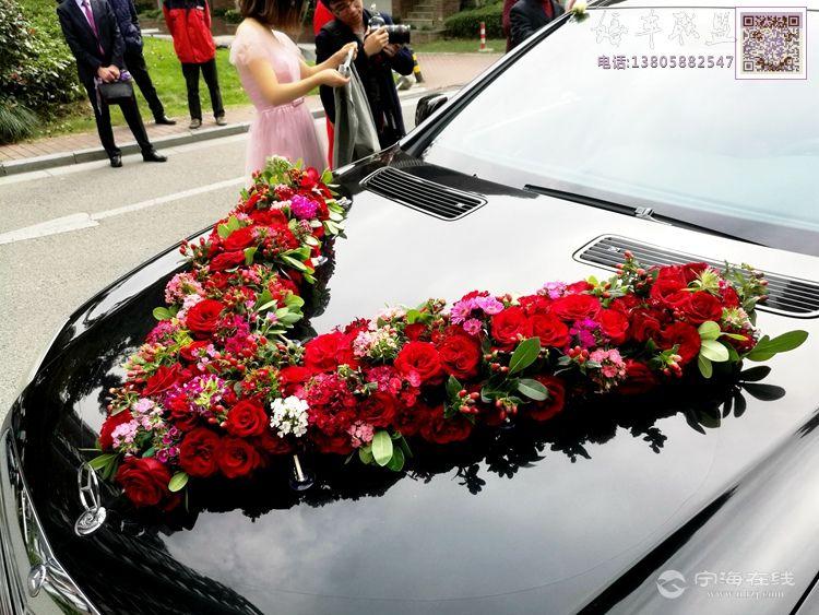 宁海在线图片车花05.jpg