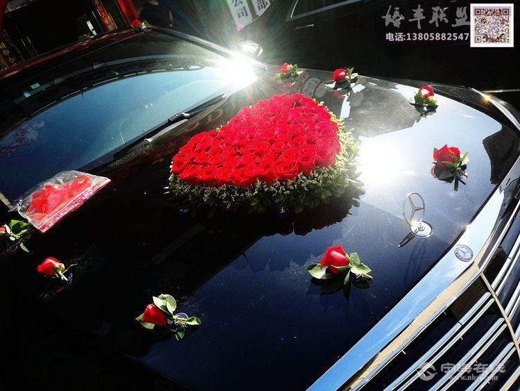 宁海在线图片车花07.jpg