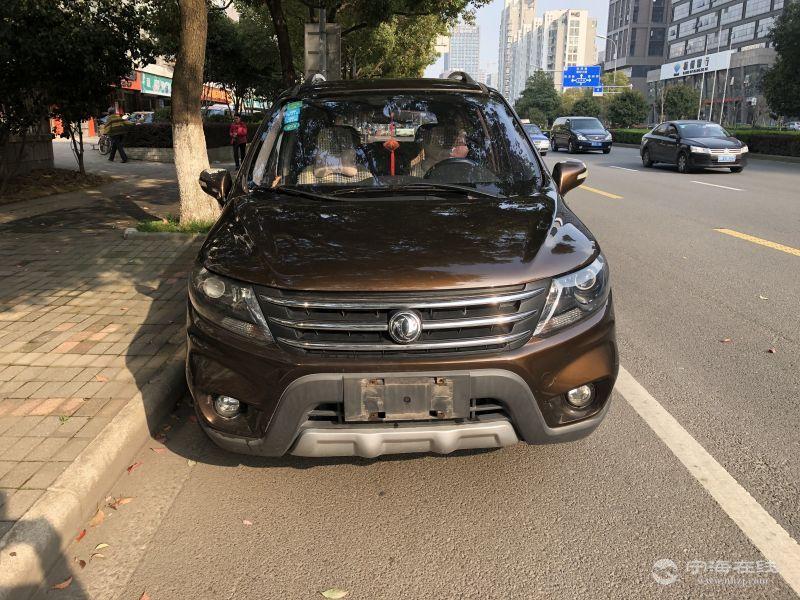 论坛 69 商务频道 69 二手车交易 69 东风景逸x5豪华版 棕色